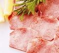 料理メニュー写真豚タン食べ放題300円(税込)牛タン豚タン食べ放題480円(税込)
