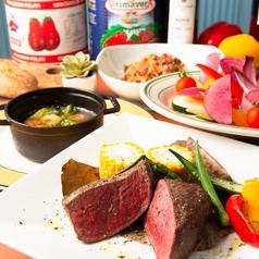 ワイン食堂 ホオバール 池袋西口本店のおすすめ料理1