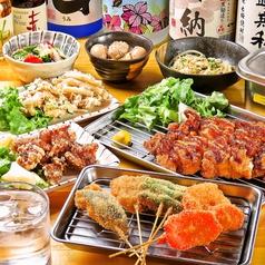 くし家 串猿 高円寺店のおすすめ料理1