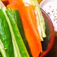 【女性人気大!!】野菜スティック♪