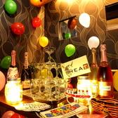 【完全個室☆】5~10名様のご宴会に!周りを気にせず、プライベート空間たっぷりでお楽しみ頂けます◎