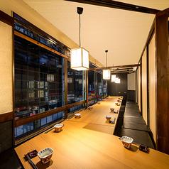 新宿個室割烹 志摩 新宿西口店の雰囲気1