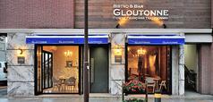 Bistro&Bar GLOUTONNE グルトンヌの写真