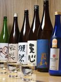 銀座ふく太郎のおすすめ料理3