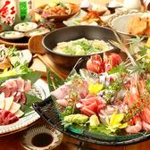 鬼灯 ほおずき 秋葉原店のおすすめ料理3