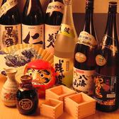 九州魂 錦糸町店のおすすめ料理3