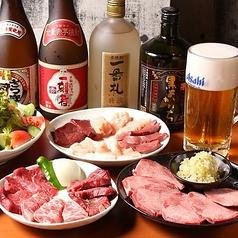 焼肉ホルモンKIWAMIの写真