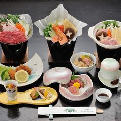 日本料理 うおせんのおすすめ料理1