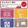芋蔵 名古屋ルーセント店のおすすめポイント2