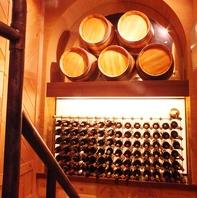 自家製サングリアや種類豊富なワイン☆