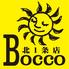 Bocco ボッコ 北一条店のロゴ
