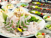 寿司 割烹 たから丸山のおすすめ料理3