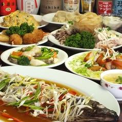 中華料理 上海酒家の写真