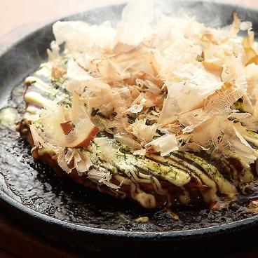 お好み焼 鉄板焼 はれのおすすめ料理1
