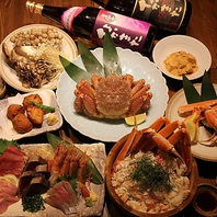 飲み放題付き宴会コースは7000円よりご用意。