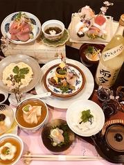 和膳 いい田のコース写真