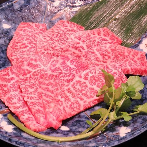 焼肉の330円均一