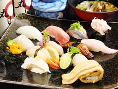 寿司 割烹 たから丸山の写真