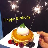 お誕生日にはパンケーキでお祝い♪