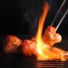焼肉ホルモン あかまるのおすすめポイント3