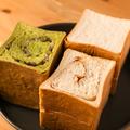 料理メニュー写真パン・ド・ミ(1斤)