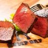 神田の肉バル ランプキャップ RUMP CAP 銀座店のおすすめポイント2