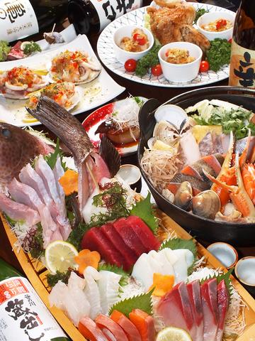 2H飲放込4000円コース→豪快舟盛5点/3種から選べる鍋/ローストチキン/サラダ等全7品