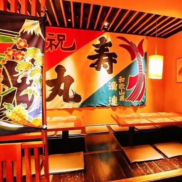 さかなや 京阪京橋店の雰囲気1