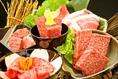 直営店ならではの厳選された新鮮なお肉を提供しています!