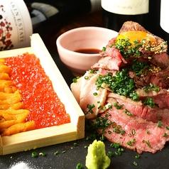 mitsubachi マーヤ 名古屋駅前店のおすすめ料理1