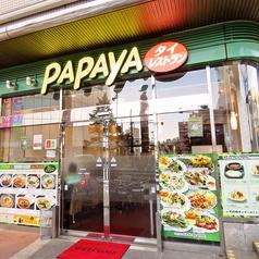 タイレストラン PAPAYA パパイヤ 赤羽店の写真