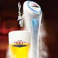 【-2℃の氷点下★エクストラコールド】限られた時間しかグラスに存在せず、限られた店舗でしか飲むことができないドリンク。最先端の温度管理システムと専用サーバーが生んだ、氷点下(-2℃~0℃)のスーパードライ。冴えわたるキレ。シャープなノドごし。五感の全てで味わう、かつてない辛口体験をご堪能ください!