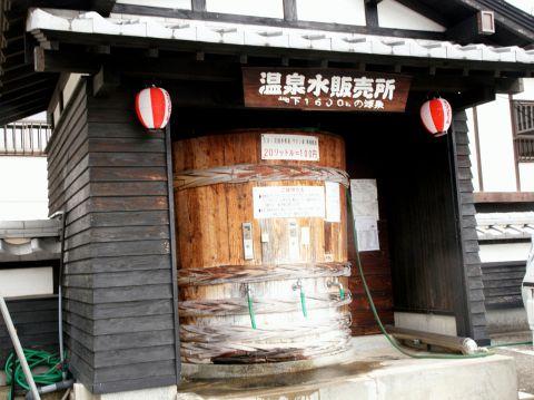 鏡山温泉茶屋 美人の湯|店舗イメージ7