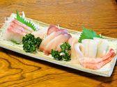 長寿楽 駅前店のおすすめ料理2