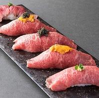 リピーター続出!!豪華絢爛な李苑の「肉寿司」☆☆☆