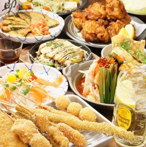 【大満足プラン★】全100種類以上食べ飲み放題プラン3500円