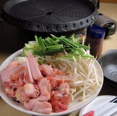炭火焼き処 よし木 名古屋駅西口店のおすすめ料理1