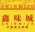 SHINMIJO シンミジョウのロゴ