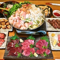全6品2H飲み放題付◆もつ鍋コースは宴会にぴったり!