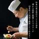 和食を30余年究めたマスターが極上の料理を提供