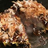 えびす屋 鉄板焼のおすすめ料理3