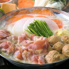 大山鶏つくね白湯鍋