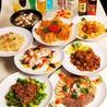 四川料理 昇龍のおすすめポイント1