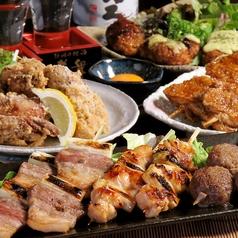 地鶏地酒dining 遊の特集写真