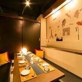 10名様までの個室はお勤め先でのご宴会にもゆったりお過ごし頂けます。※店内写真はイメージです。