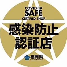 北海道食市場 丸海屋 西鉄久留米駅前店イメージ