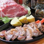 居酒屋琉球祭 古酒屋 くーすーやのおすすめ料理3