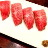 炭火焼肉 牛常 勝田店のおすすめ料理3