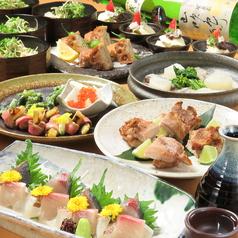 新和食 たなごころ 広島新幹線口店のコース写真