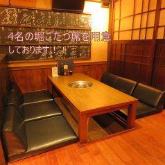 九州酒場 もつ擴のおすすめポイント1